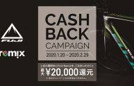 remix_campaign_315