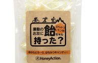 ha_honeycandy
