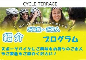 ct_syoukai-300x276