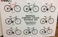 mistral-limited