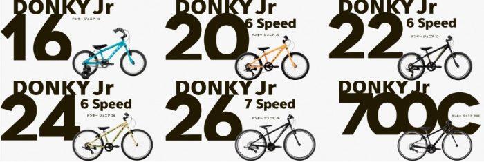 donky