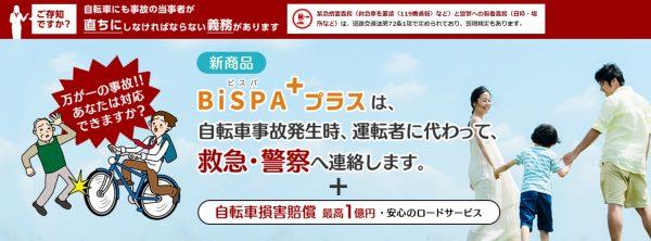 bispa