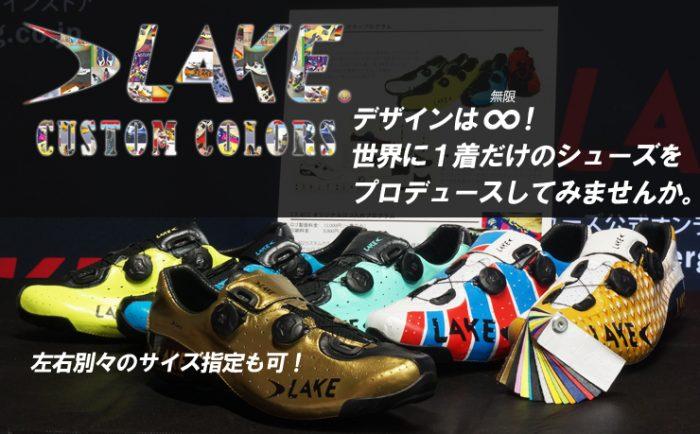 lakecolor_top