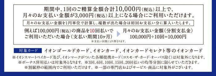 img-visual_4-2