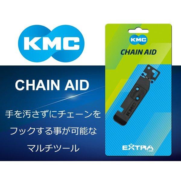 bebike_kmc-chainaid_1