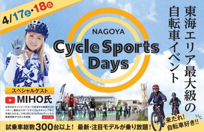 スポーツ サイクル 日本最大級の激安USEDスポーツサイクル&パーツ買取・販売・通販│中古自転車のWEBサイクリーオンラインショップ